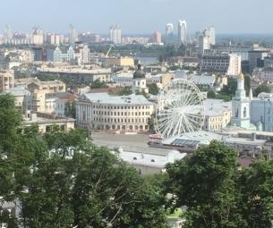 Київські Контракти (08-09 червня 2019)