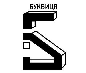 Bukvica