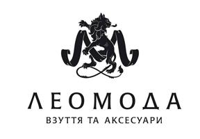 ЛеоМода