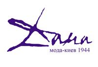 Фабрика Дана-Мода