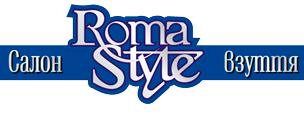 Roma Style