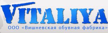 ТОВ Вишневська взуттєва фабрика